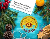 christmas-1911638_12801